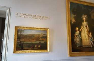 La Galería de la Historia del Palacio